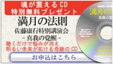cd_present